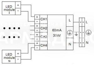 Схема электрических соединений FLAME UNI LED 1300