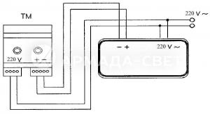 Схема подключения светильников с люминесцентными лампами непостоянного действия