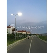 armadasvet_2017-09-14 18-47-38