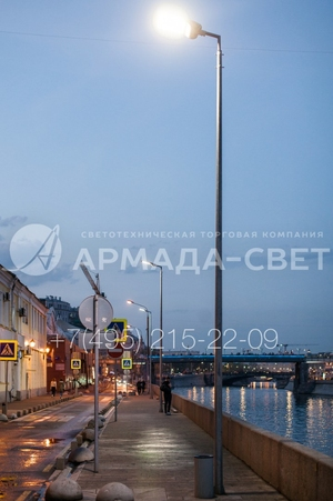 armadasvet_342