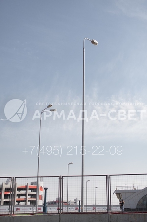 armadasvet_88