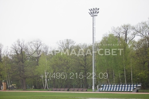 armadasvet_476