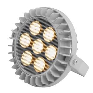 GALAD Аврора LED-7
