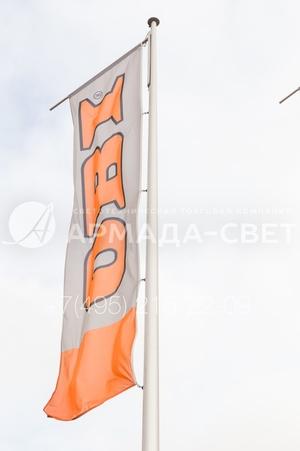 armadasvet_IMG_4520