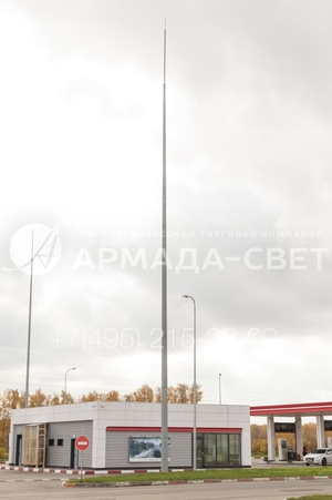 armadasvet_IMG_4362
