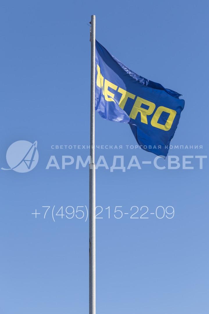 Наиболее распространены флагштоки с внутренним расположением систем спуска и подъема флагов. Тросики в этом случае расположены внутри полой конструкции и не портят внешний вид флагштока.