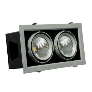 Algol LED 2 Встраиваемый светодиодный светильник