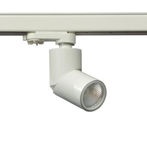 Gemini LED Трековый светодиодный светильник
