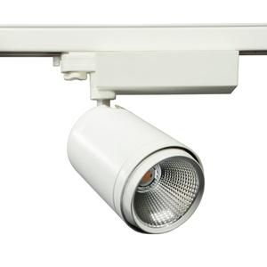 Orion LED Трековый светодиодный светильник