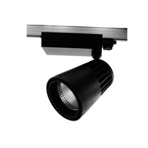 Procyon 4 LED Трековый светодиодный светильник