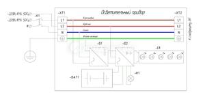 Схема подключения светильника с БАП