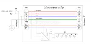 Схема подключения светильника с DIMM DALI