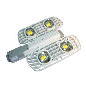 Pandora LED 555W-240 Уличный светодиодный светильник