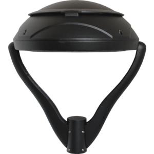 ARM-C34-50 Светильник уличный светодиодный