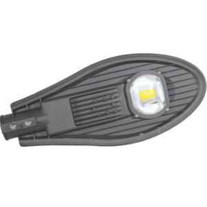 ARM-C34-67 Светильник уличный LED 20-60 W