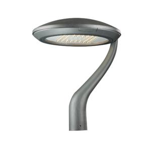 ARM-C34-73 2 Светильник уличный