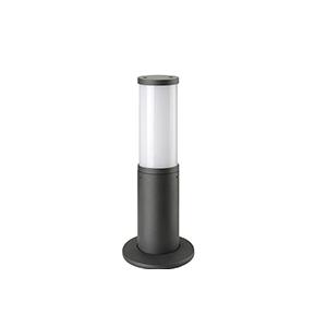 ARM-C35-87 4 Торшер светодиодный