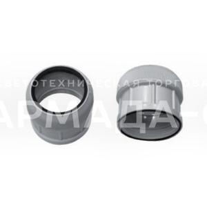 Герметичный ламподер- жатель для ламп Т12