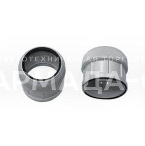 Герметичный ламподержатель для ламп Т12
