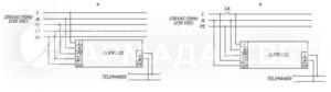 Схема подключения светильника к питающей сети с блоком резервного питания (на рис. а - с дополнительной аварийной линией, b - без доп. аварийной линии)