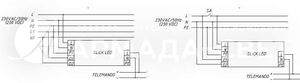 Схема электрических соединений c