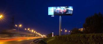 Рекламное освещение