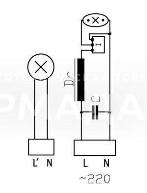 Подвод питания для рабочей и аварийной ламп