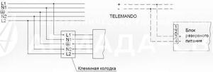 Схема подключения светильника с блоком резервного питания к питающей сети