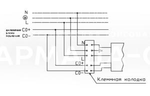Схема подключения к питающей сети с регулируемым ЭПРА