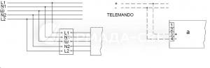 Схема подключения светильника к питающей сети с блоком резервного питания (на рис.а - блок резервного питания)
