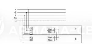 Схема подключения светильника к питающей сети с блоком резервного питания (на рис. а - светильник, b - блок резервного питания)