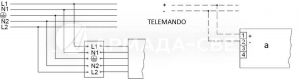 Схема подключения светильника к питающей сети с блоком резервного питания (на рис. а - блок резервного питания)